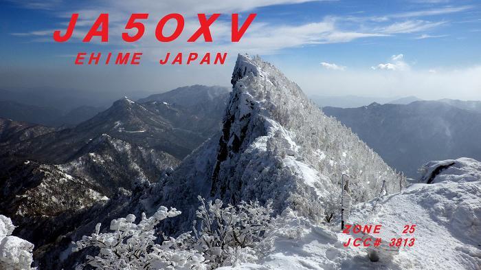 Primary Image for JA5OXV