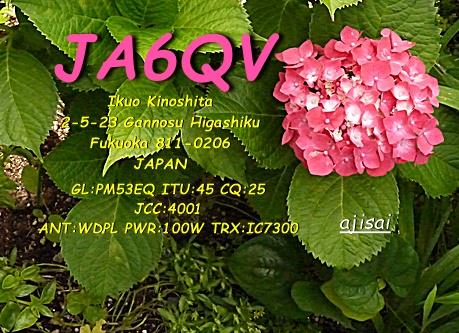 Primary Image for JA6QV