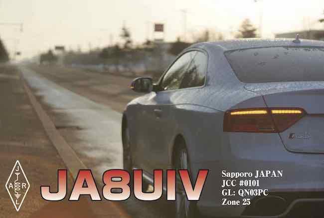 Primary Image for JA8UIV