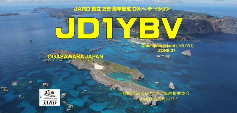 Primary Image for JD1YBV