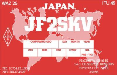 Primary Image for JF2SKV