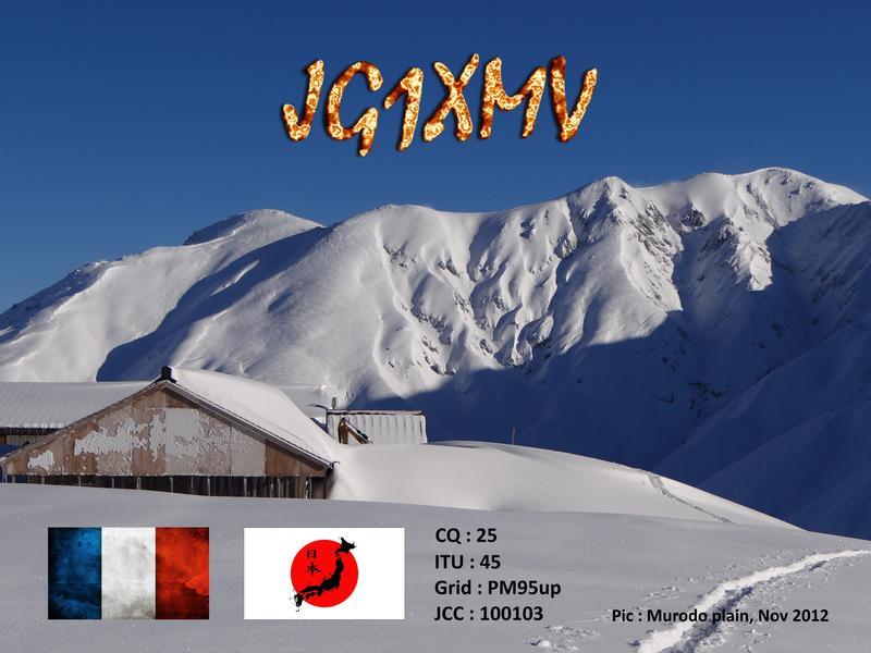 Primary Image for JG1XMV