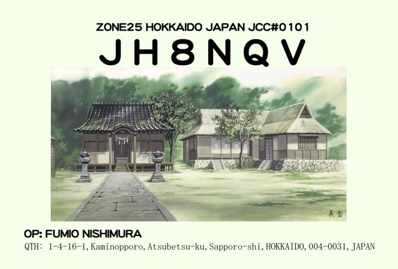Primary Image for JH8NQV