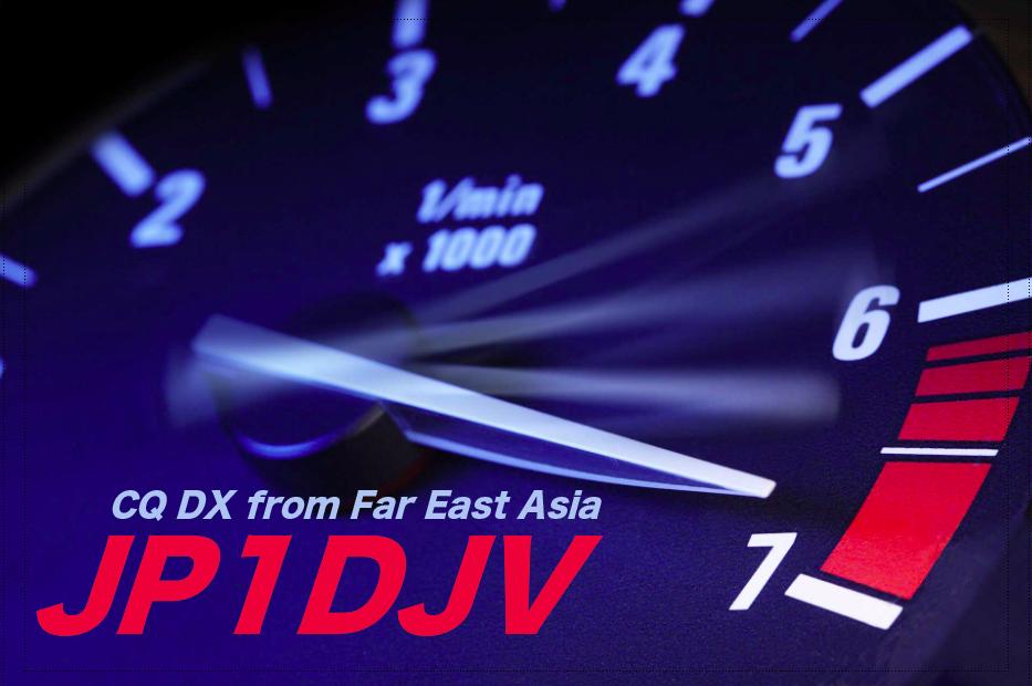 Primary Image for JP1DJV