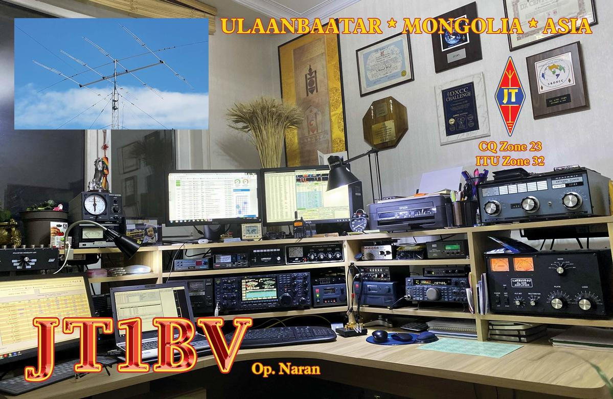 Primary Image for JT1BV