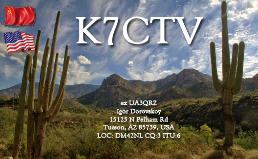 Primary Image for K7CTV