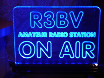 Primary Image for R3BV