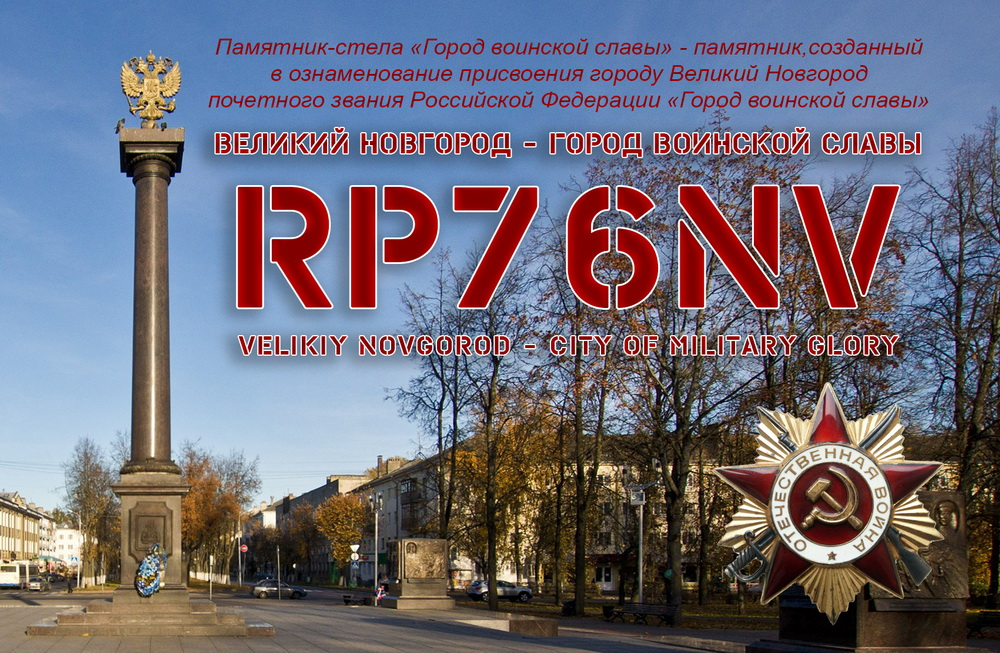 Primary Image for RP76NV