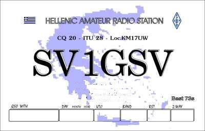 Primary Image for SV1GSV
