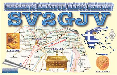 Primary Image for SV2GJV