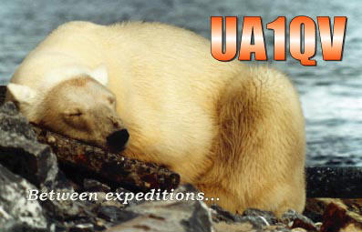 Primary Image for UA1QV