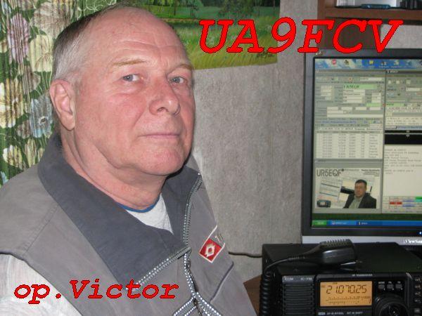 Primary Image for UA9FCV