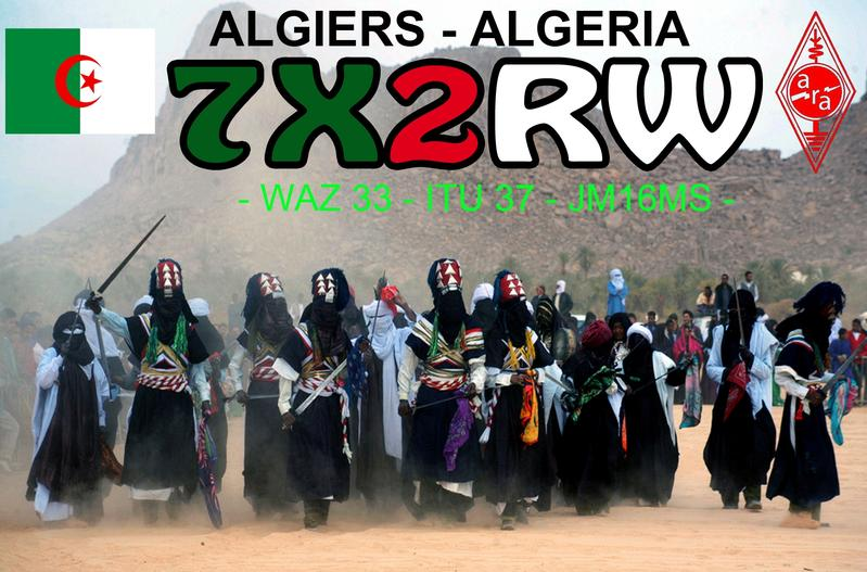 Primary Image for 7X2RW