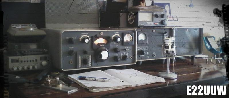 Primary Image for E22UUW