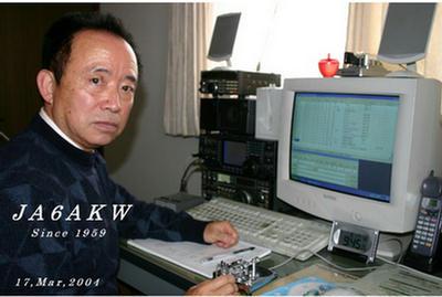 Primary Image for JA6AKW