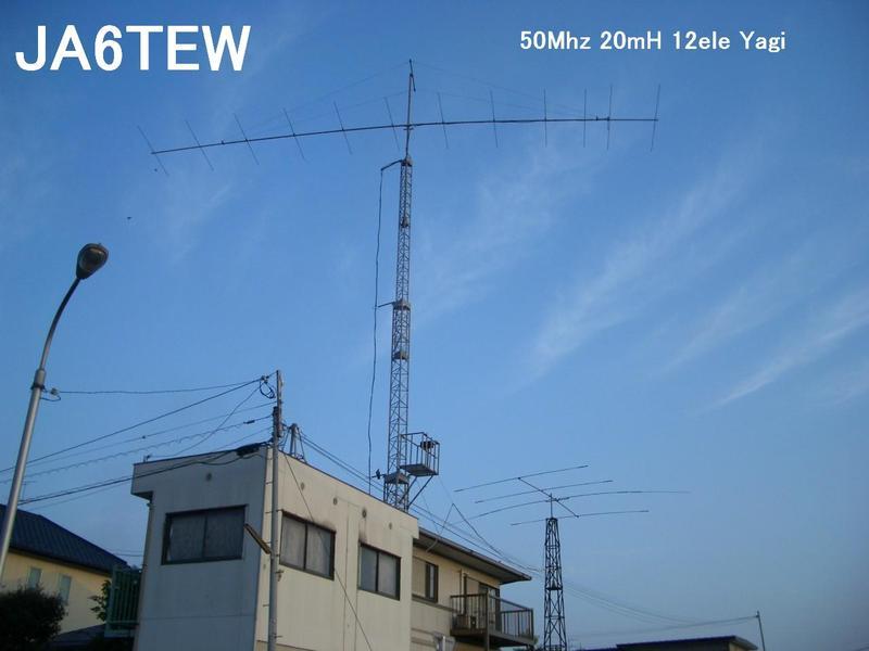 Primary Image for JA6TEW