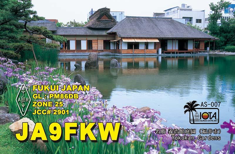 Primary Image for JA9FKW