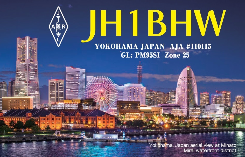Primary Image for JH1BHW