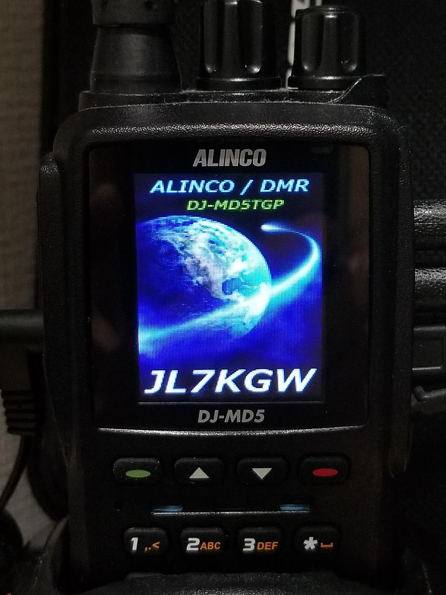 Primary Image for JL7KGW