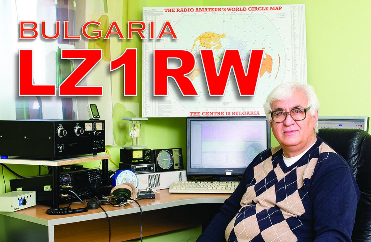 Primary Image for LZ1RW