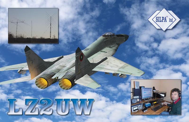 Primary Image for LZ2UW