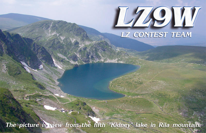 Primary Image for LZ9W
