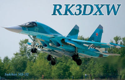 Primary Image for RK3DXW