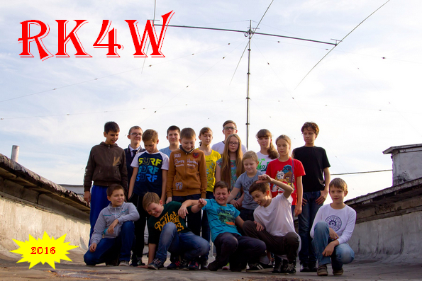Primary Image for RK4W