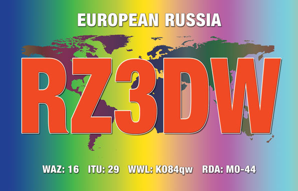 Primary Image for RZ3DW