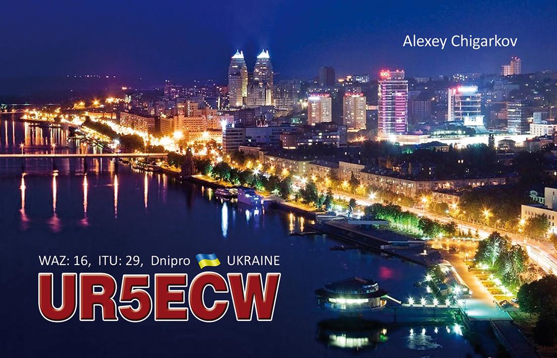 Primary Image for UR5ECW