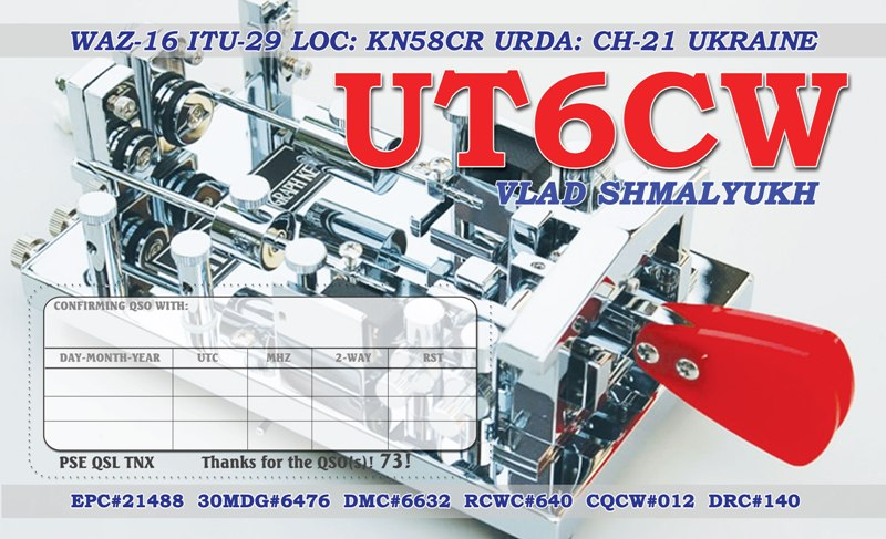 Primary Image for UT6CW