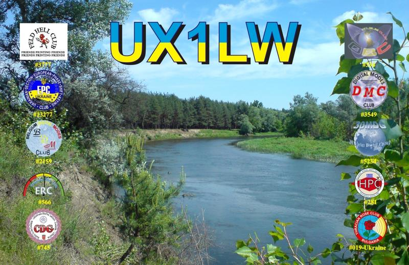 Primary Image for UX1LW