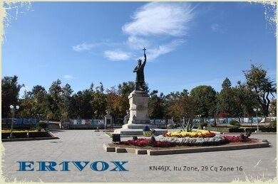 Primary Image for ER1VOX