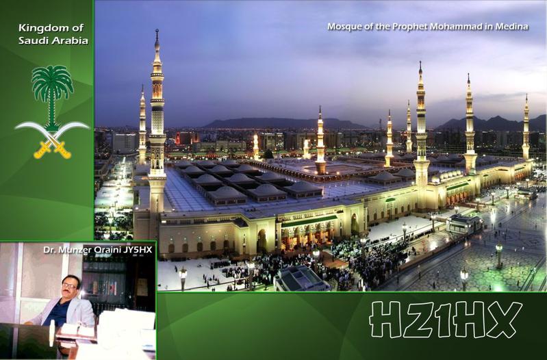 Primary Image for HZ1HX