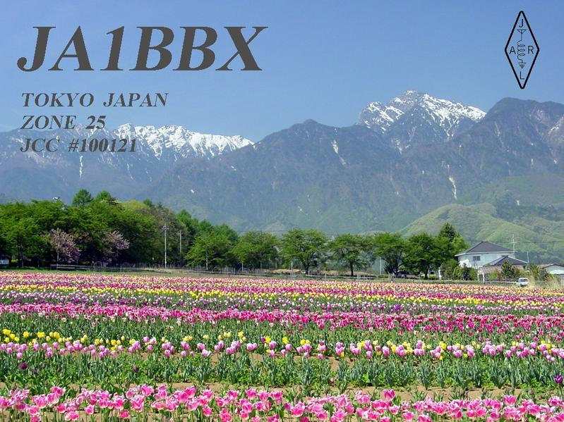 Primary Image for JA1BBX