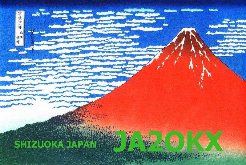 Primary Image for JA2OKX