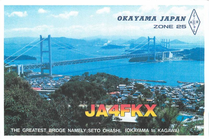 Primary Image for JA4FKX