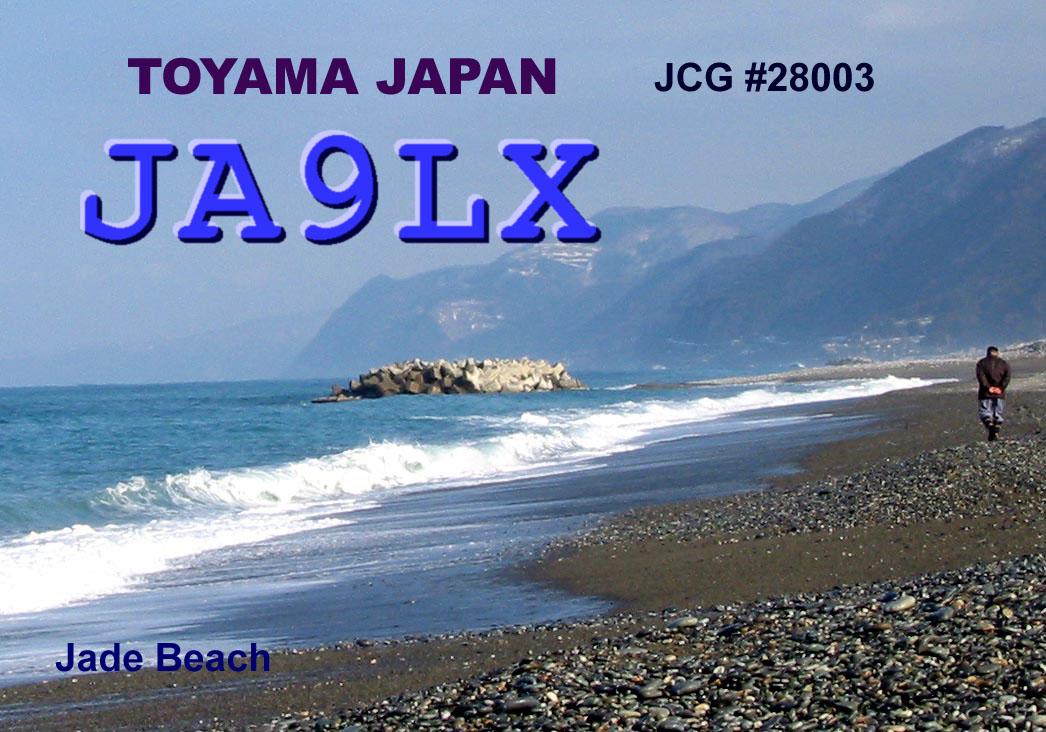 Primary Image for JA9LX