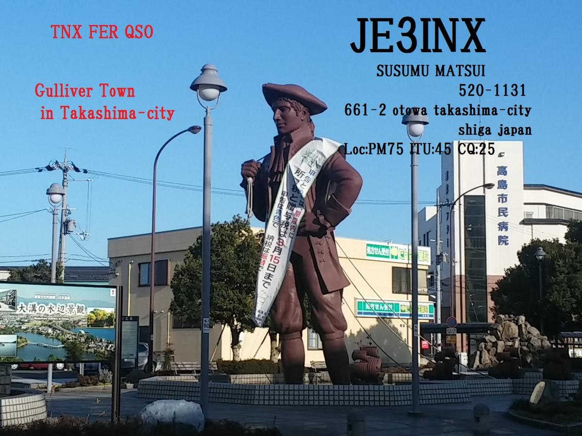 Primary Image for JE3INX