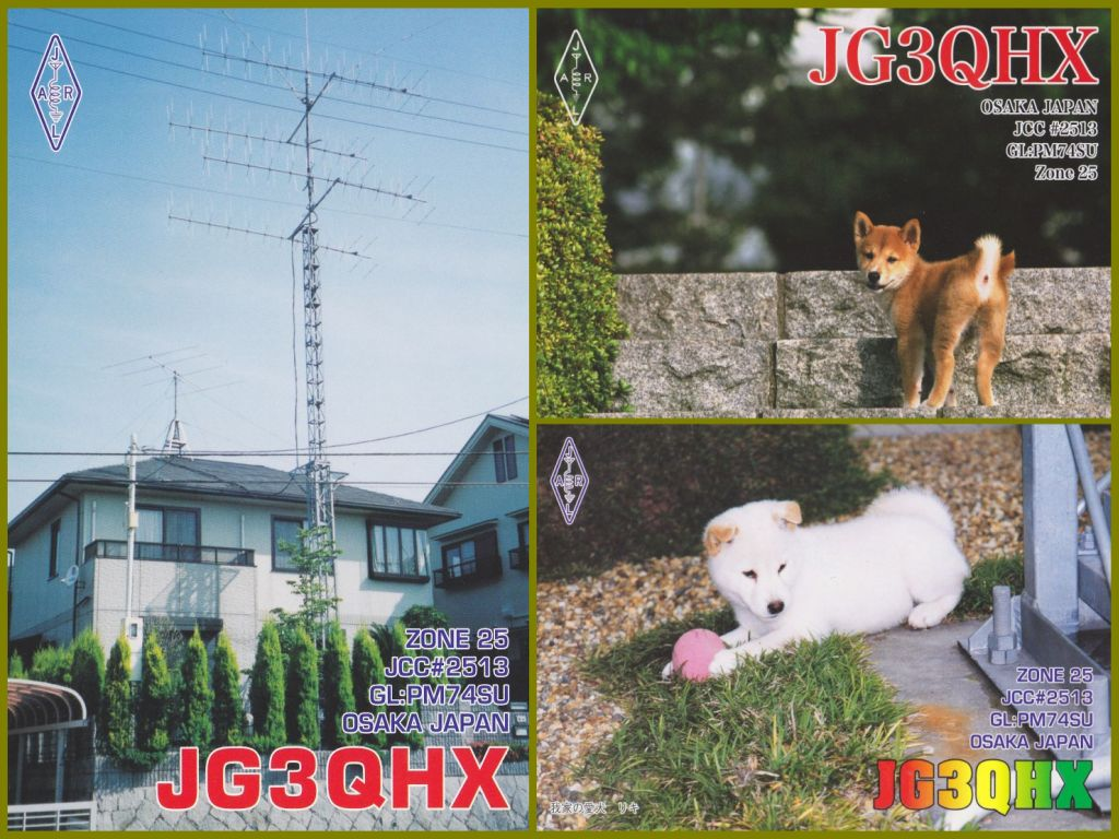 Primary Image for JG3QHX