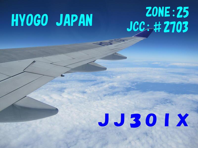 Primary Image for JJ3OIX