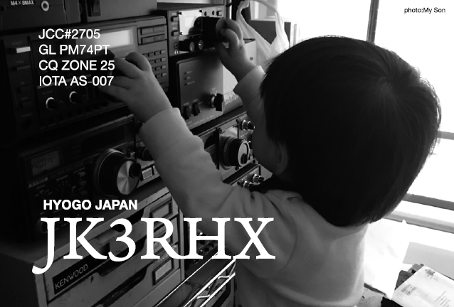 Primary Image for JK3RHX