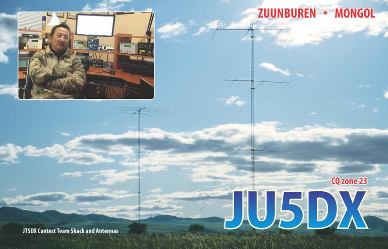 Primary Image for JU5DX