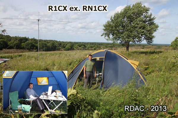 Primary Image for R1CX
