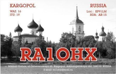 Primary Image for RA1OHX