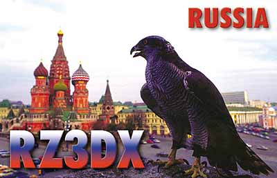 Primary Image for RZ3DX