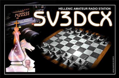 Primary Image for SV3DCX