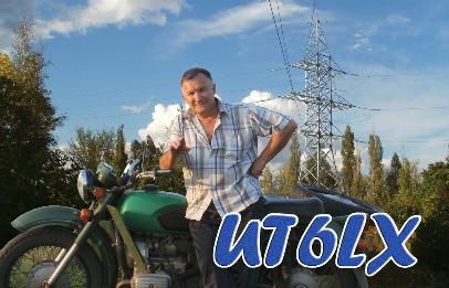 Primary Image for UT6LX