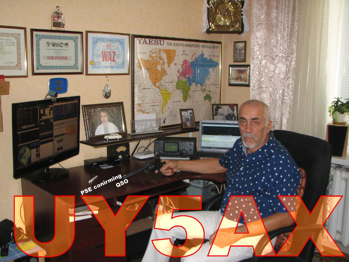 Primary Image for UY5AX