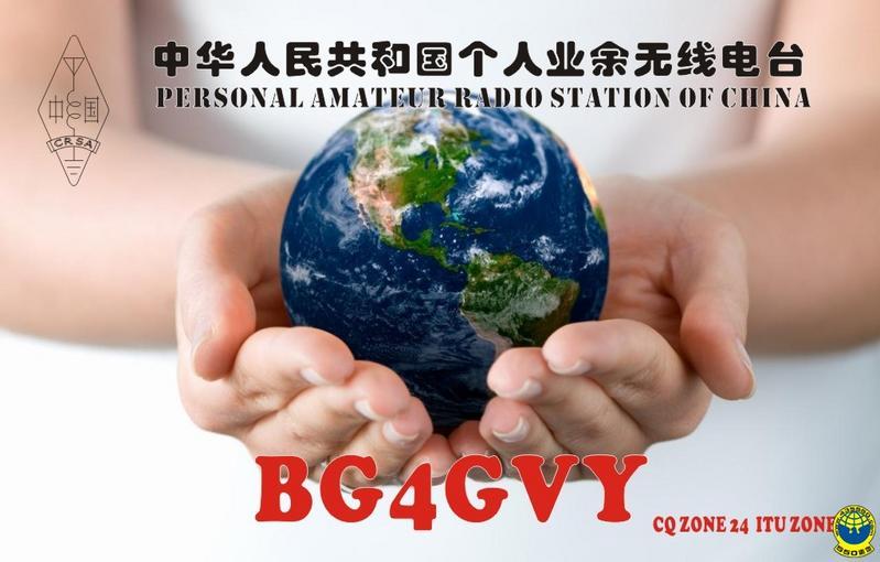 Primary Image for BG4GVY